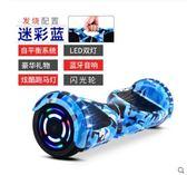 爵沃兩輪智能電動平衡車兒童體感雙輪扭扭車成人漂移思維代步車