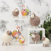 創意家居可愛羊毛氈擺件女生臥室兒童房間裝飾品辦公室桌面小擺設 雙11大促