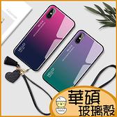 華碩 Max Pro M1 M2 手機殼 ROG Phone II 2 ZB631 ZB602KL 漸變玻璃殼 漸層變色 ZS660KL玻璃背板