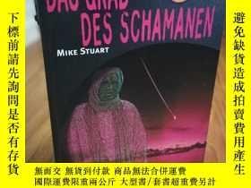 二手書博民逛書店Das罕見Team, Das Grab des Schamane