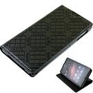 KooPin SONY Xperia Z1 (C6902) 隱磁系列 超薄可立式側掀皮套