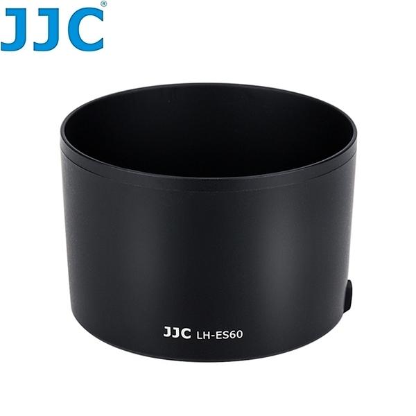 又敗家@JJC佳能Canon副廠ES-60遮光罩適EF-M 32mm f1.4 STM相容原廠Canon遮光罩f/1.4