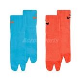 Nike 襪子 Tabi Ankle Socks 男女款 短襪 分趾襪 忍者襪 一組兩入【ACS】 CK0106-903