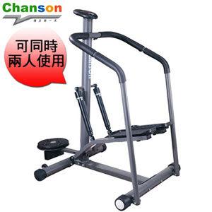 豪華型扭腰踏步機.美腿機.運動健身器材.推薦哪裡買專賣店【Chanson 強生】熱銷特賣會