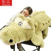 全館8折明天結束鱷魚公仔毛絨玩具睡覺抱枕女孩布娃娃玩偶可愛女生韓國搞怪禮物萌WY