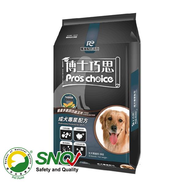 【博士巧思-專業配方系列】成犬專用 7.5kg