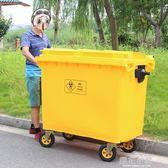 660L黃色醫療垃圾桶診所醫院醫用廢物收納筒垃圾車手推車戶外專用QM『櫻花小屋』