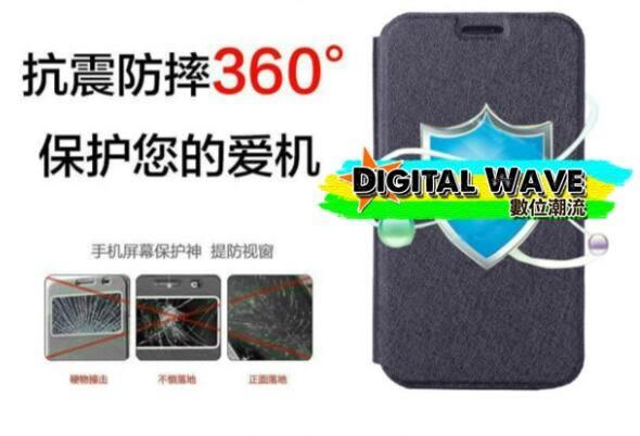[24hr 火速出貨] htc one x9 手機殼 手機皮套 保護殼 保護套 蠶絲紋 支架 皮套 手機支架 全包覆 防摔