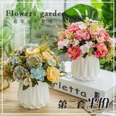 假花裝飾花擺件仿真花客廳茶幾干花束陶瓷瓶插花套裝   都市時尚