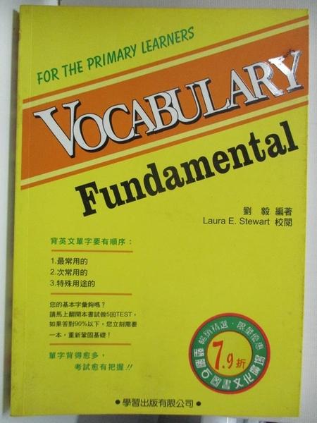 【書寶二手書T7/語言學習_B4X】Vocabulary Fundamental(修訂版)_劉毅