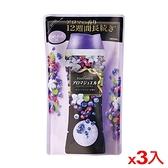 Lenor衣物芳香豆補充包(馥郁野莓)455ml【三入組】【愛買】