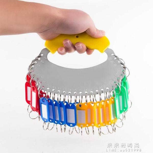 鑰匙盤 鑰匙圈環鑰匙板 可標記鑰匙牌鑰匙扣不銹鋼收納管理鑰匙串【果果新品】