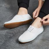 經典小白鞋 純色帆布鞋防滑男女晨練鞋慢跑鞋武術太極鞋WD-1 萬聖節