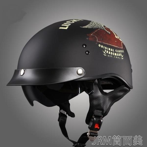 美國TORC摩托車頭盔安全帽復古機車半盔踏板車太子盔瓢盔夏季男女 簡而美
