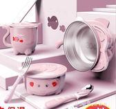 兒童餐具寶寶注水保溫碗嬰幼套裝不銹鋼防摔吃飯嬰兒輔食碗勺吸盤 小確幸生活館