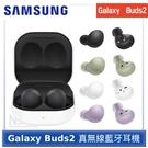 【送透明保護殼】SAMSUNG Galaxy Buds2 SM-R177 真無線藍牙耳機