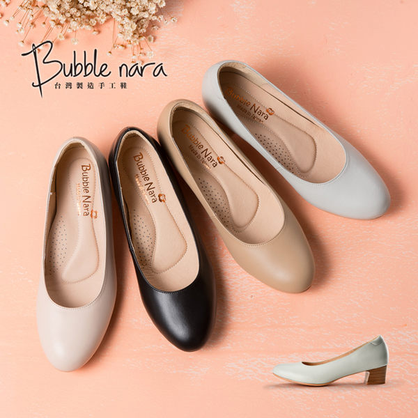 低跟鞋 草木染淡色粗跟鞋。Bubble Nara波波娜拉。寬腳可穿小圓頭,彈力足弓支撐DA304