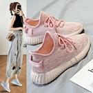 休閒鞋 飛織運動鞋女2020夏季新款女鞋透氣網面單鞋休閒布鞋子輕便跑步鞋「草莓妞妞」