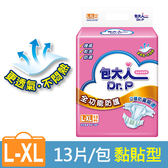 包大人 成人紙尿褲-全功能防護 L-XL號 (13片/包)