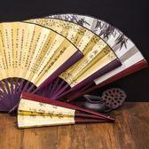 古風扇子大漢服摺扇大號中國風男男士紙扇摺疊扇復古10寸夏季擺件  居家物語
