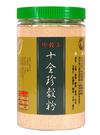 十穀粉 ( 6 0 0 g )