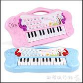 兒童電子琴嬰幼兒手提式多功能男女寶寶早教益智音樂迷你玩具鋼琴YYP  『歐韓流行館』