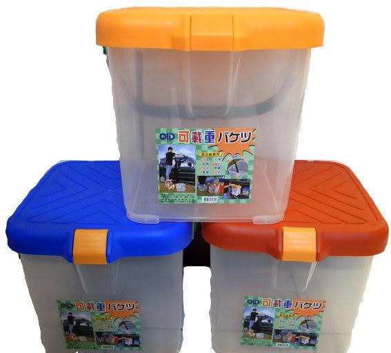【速捷戶外露營】P888月光寶盒RV桶~(台灣製造)耐重100kg~多用途可承重置物桶