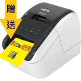 [另贈52X29mm補充帶X10捲]brother QL-800 標籤機 / 條碼機(另售QL-720NW/QL-1050/T4e/TTP-345)