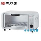 尚朋堂 8公升電烤箱 SO-388 免運 ^^~