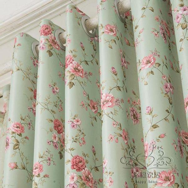 窗簾 現代田園臥室客廳碎花遮光窗簾成品加厚落地飄窗簾布