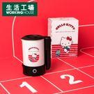 Hello Kitty雙電壓旅行快煮壺AS-HP75-生活工場