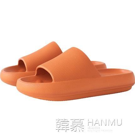 厚底涼拖鞋女夏天季浴室內家居家用防滑男情侶洗澡靜音軟底 夏季新品
