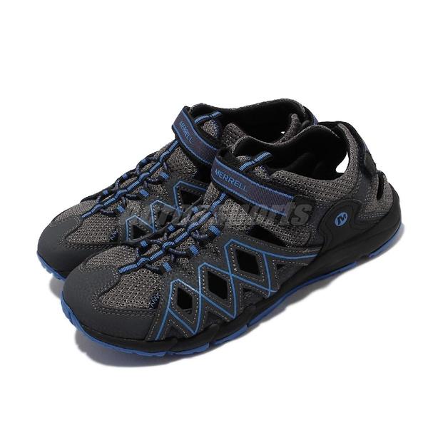 Merrell 童鞋 Hydro Quench 黑 深藍 戶外鞋 耐磨 中大童 水陸兩棲 【ACS】 MK263195