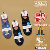 VOLA  維菈襪品【韓 直角靴下】 90度直角 貼足跟 更好穿/不掉跟 百搭 寬橫細條紋 男襪 裸襪套
