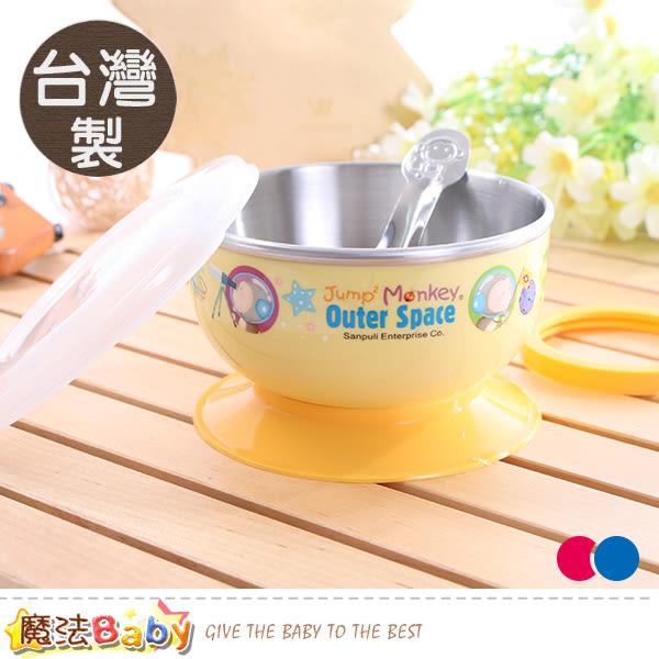 兒童餐碗 台灣製跳跳猴正版304不鏽鋼隔熱餐碗 魔法Baby