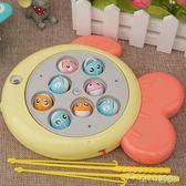 寶寶小貓釣魚小孩早教玩具4套裝1-2兒童3-6周歲電動益智女孩男孩YYP  ciyo黛雅