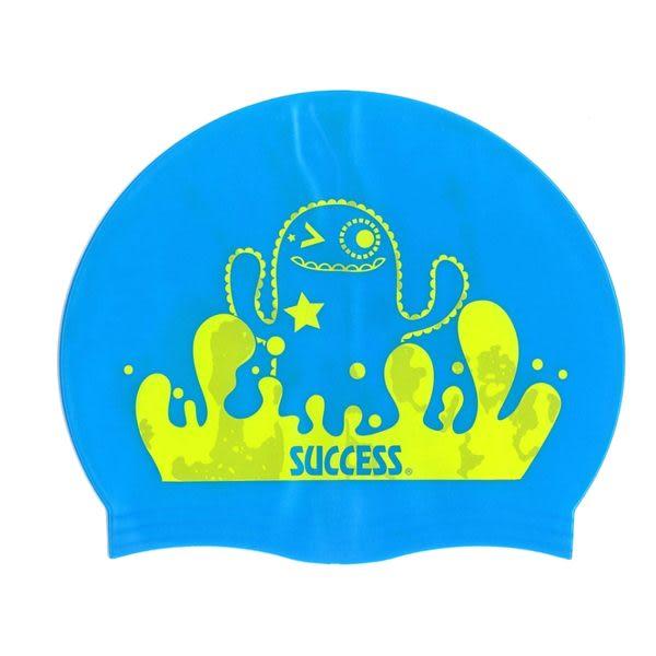 成功 S666 超彈性矽膠泳帽(兒童款)