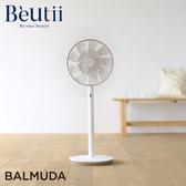 【贈電池組】BALMUDA The GreenFan 風扇日本設計 百慕達 DC扇 DC直流 電風扇 節能