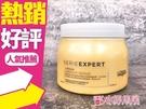 LOREAL 萊雅 新極緻賦活系統 髮膜 500ML 乾躁受損髮專用◐香水綁馬尾◐