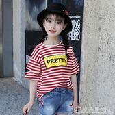 女童夏裝圓領短袖T恤上衣兒童女寶寶純棉條紋體恤衫 CR水晶鞋坊