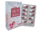 【聿健】純萃蔓越莓膠囊 30粒