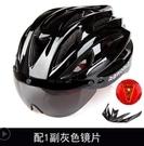 騎行頭盔男女電動夏季天電瓶腳踏車