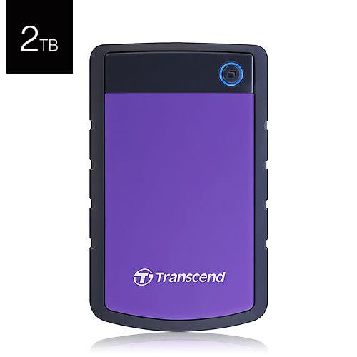 Transcend 創見 StoreJet 25H3 P 2T B TS2TSJ25H3P 紫色 USB3.0 2.5吋 行動 外接硬碟