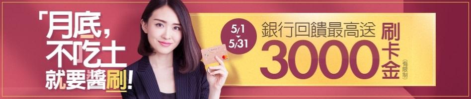 honyu3c-headscarf-80daxf4x0948x0200-m.jpg