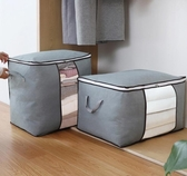 棉被收納袋整理袋衣服打包袋裝被子的超大袋子衣物行李袋搬家神器   挪威森林