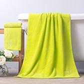 潔麗雅 1浴巾 2毛巾 毛浴巾純棉吸水成人套裝 男女情侶純色巾 城市玩家