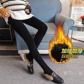 孕婦褲襪女秋冬季加絨加厚托腹可調節孕婦保暖打底褲連褲冬裝絲襪 交換禮物