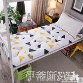 床墊學生宿舍0.9m1.5米床單人床褥子墊被1.2米榻榻米床墊 igo 伊蒂斯女裝