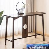 床邊櫃 新中式實木玄關桌子靠牆長條窄桌餐邊桌端景櫃輕奢玄關台條案供桌 DF城市科技
