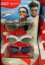 [COSCO代購] C1426325 SPEEDO ADULT GOGGLES 3PK 成人泳鏡 3入組 進階型/廣角型/鏡面型